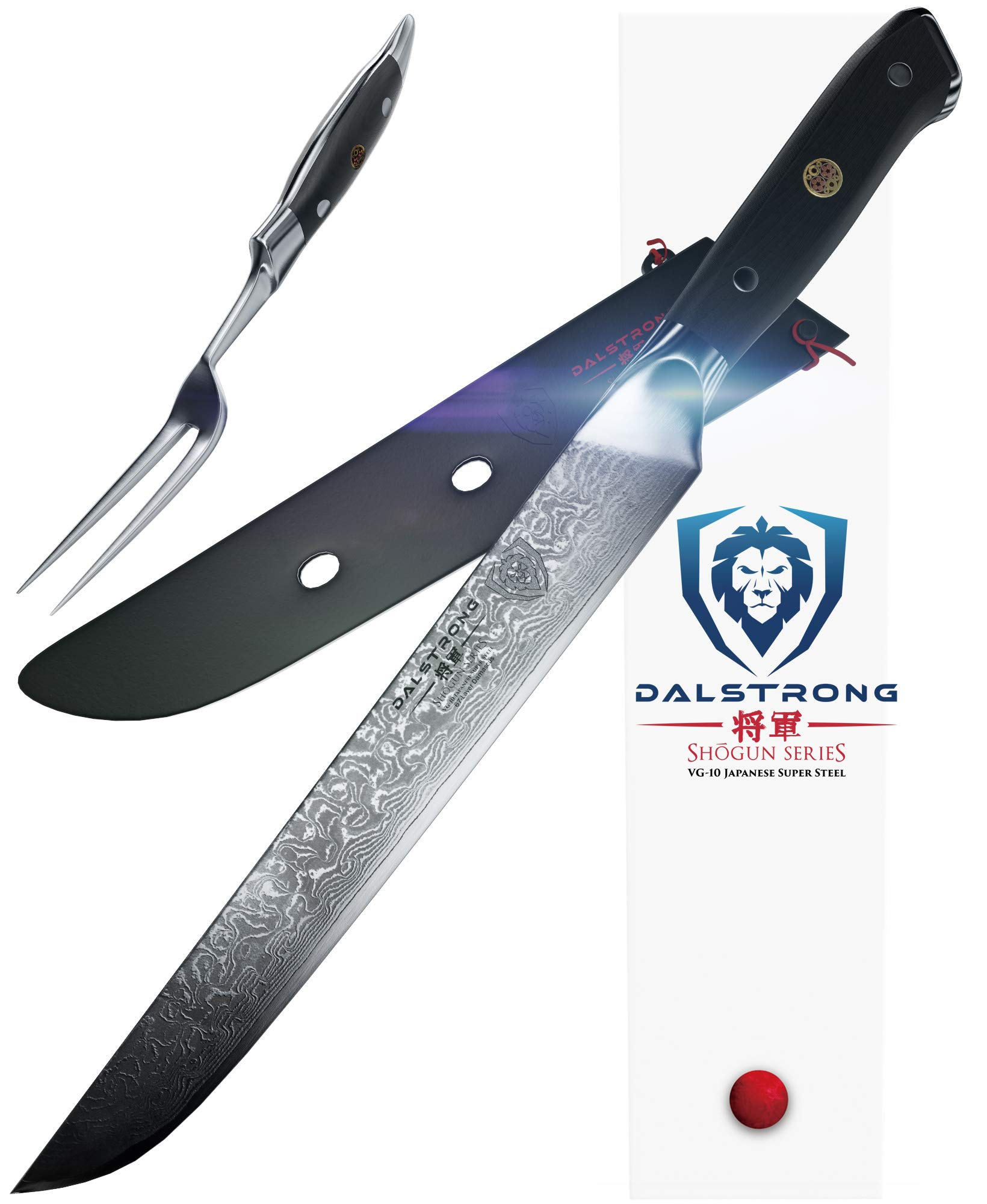 DALSTRONG Carving Knife & Fork Set - Shogun Series -9'' - AUS-10V - Sheath by Dalstrong