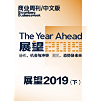 商业周刊/中文版:The Year Ahead 展望2019(下)