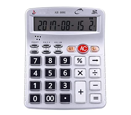 Egoelife Musical Desktop Calculator 12-Digits LCD Display with Alarm Clock  and Voice Reading (AR-8001)