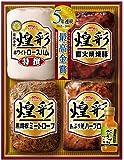 丸大ハム 煌彩 MV-474 モンドセレクション受賞【最高金賞】 [その他]