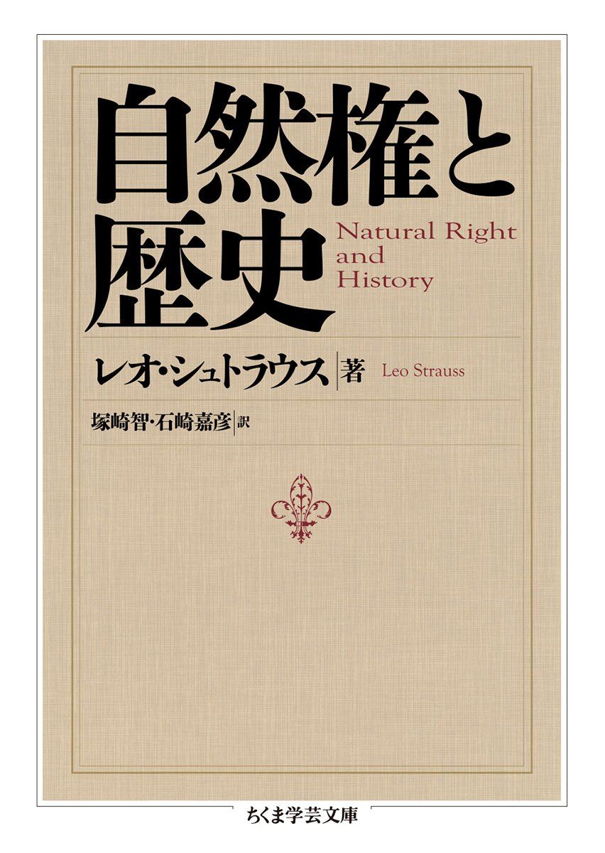 Download Shizenken to rekishi PDF
