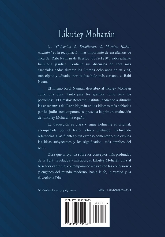 Download LIKUTEY MOHARÁN: Vol. 1 (Likutey Moharan) (Volume 1) (Spanish Edition) PDF