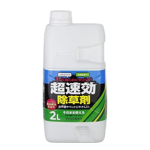 アイリスオーヤマ 超速効天然除草剤 2L TJS-2L