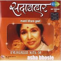 Sadabahar - Asha Bhosle
