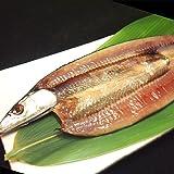 築地魚群 干物 さんまの開き 国内加工 2尾セット