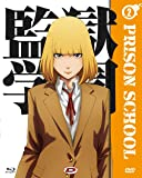 Prison School #02 (Eps 05-08) (Ltd) (Blu-Ray+Dvd)