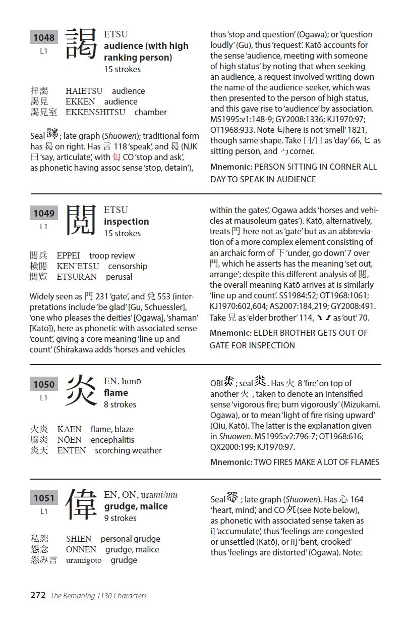Amazon the complete guide to japanese kanji jlpt all levels amazon the complete guide to japanese kanji jlpt all levels remembering and understanding the 2136 standard characters 9784805311707 christopher malvernweather Choice Image