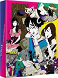Tatami Galaxy - Collector's Edition [Blu-ray]