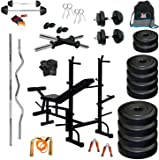 Bodyfit 50Kg Pvc Combo 40 Home Gym With 8 In 1 Black Multipurpose Bench