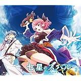 【Amazon.co.jp限定】七星のスバル Blu-ray vol.2 (通常版)