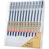 XSG Black Gel Pens[0.5mm],Extra fine point pens Ballpoint pens For japanese Office School Stationery Supply 12 Packs