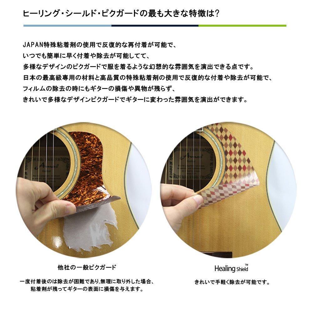 Healingshield Premium Acoustic Guitar Pickguard Basic Type Union Jack by Healing shield (Image #6)