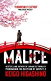 Malice (Kyoichiro Kaga 1)