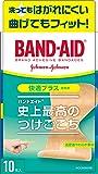 BAND-AID(バンドエイド) 快適プラス 指先用 10枚
