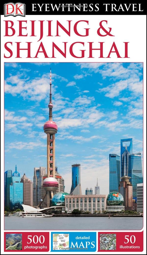 DK Eyewitness Travel Guide Shanghai