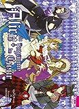 Alice au royaume de Cœur Vol.4