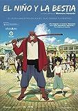 El niño y la bestia [DVD]