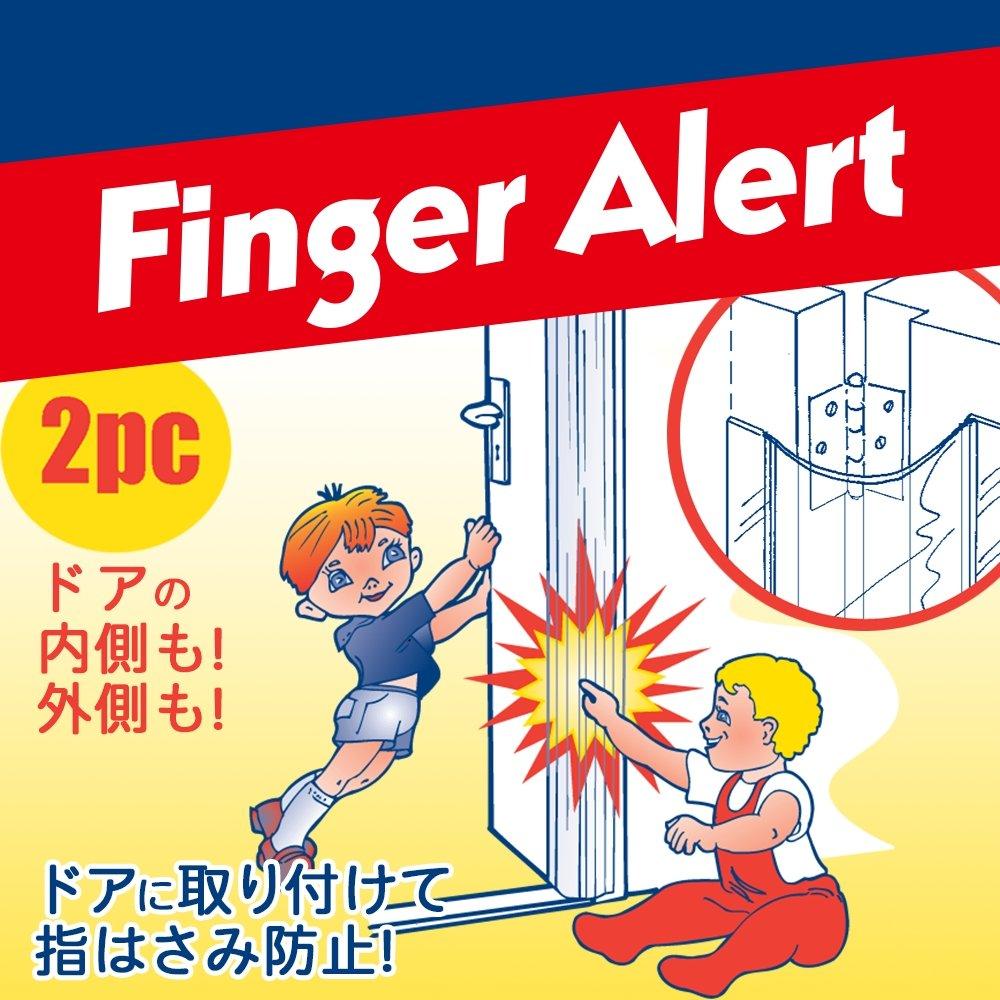 Finger Alert 1500mm (finger alert) finger scissors prevention cover 0-year-old to 6-year-old one set (cover for the front side, the back side) semi-transparent
