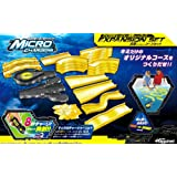 Micro charger extension course set (japan import) by Happinet