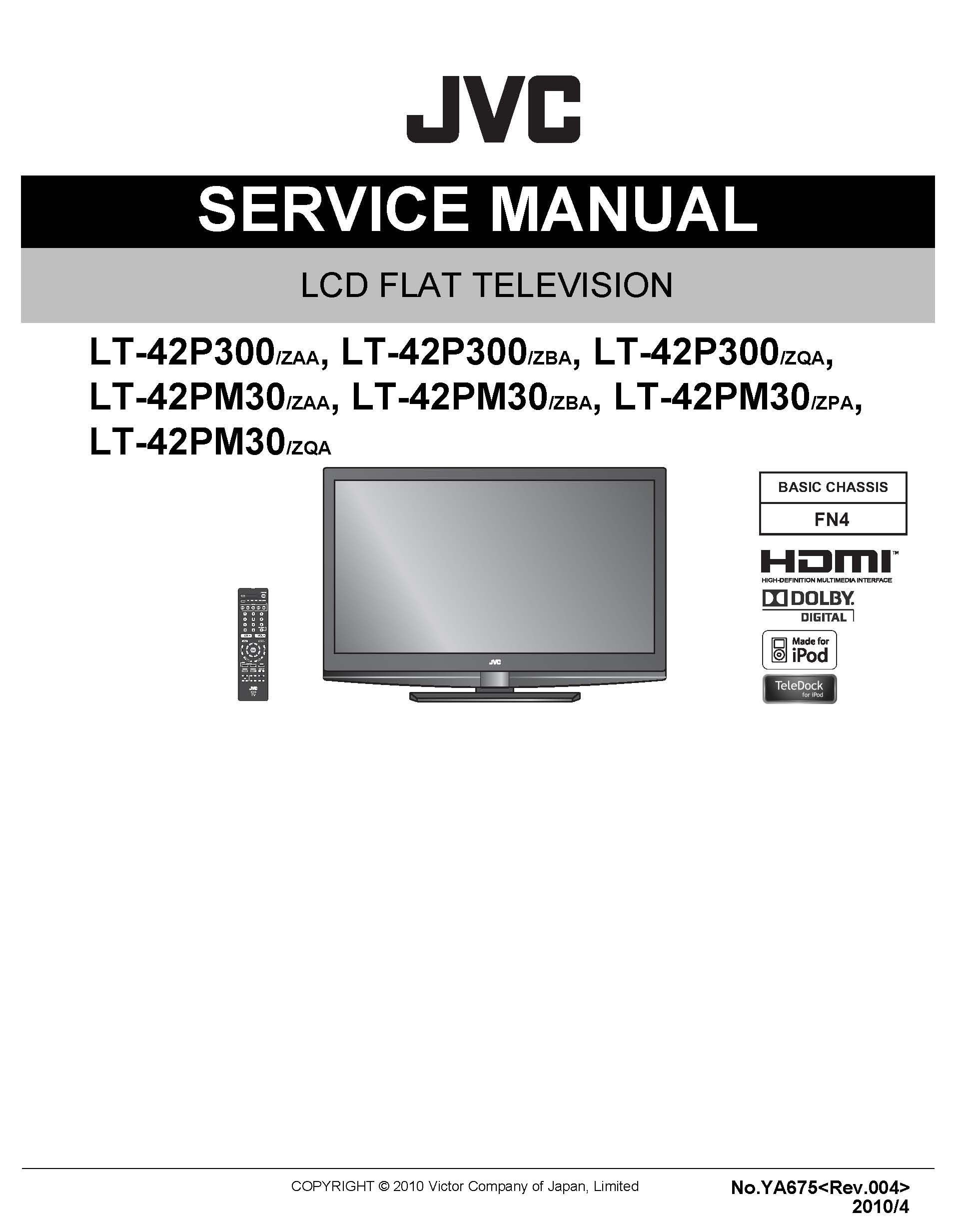 jvc lt 42pm30 service manual jvc amazon com books rh amazon com Service Manuals Service Manuals