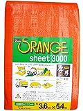 ユタカ(Yutaka) オレンジシート #3000 3.6m×5.4m OS-11