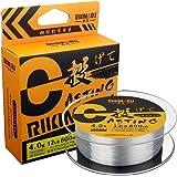 RIKIMARU Premium Monofilament Fishing Line-Strong and Abrasion Resistant Mono Line-Superior Nylon Material Fishing Line