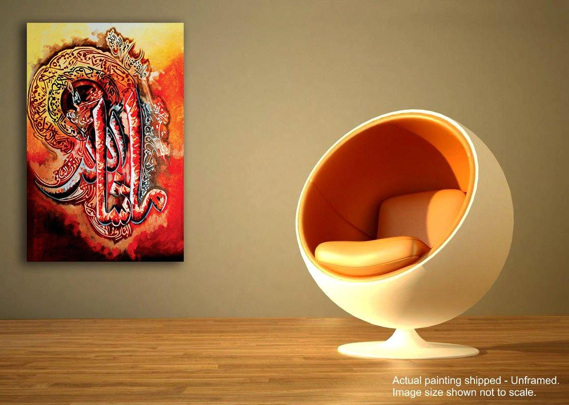 tamatina islámica lienzo pintura – – pintura Amad – musulmán pintura para pared – Religiosa painitngs para sala de estar, tela, multicolor, Medium bf4243