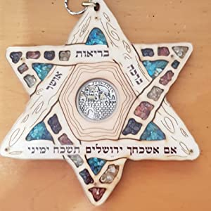 Bluenoemi Star of David wooden wall hanging Hebrew home blessings from Israel Jerusalem wood