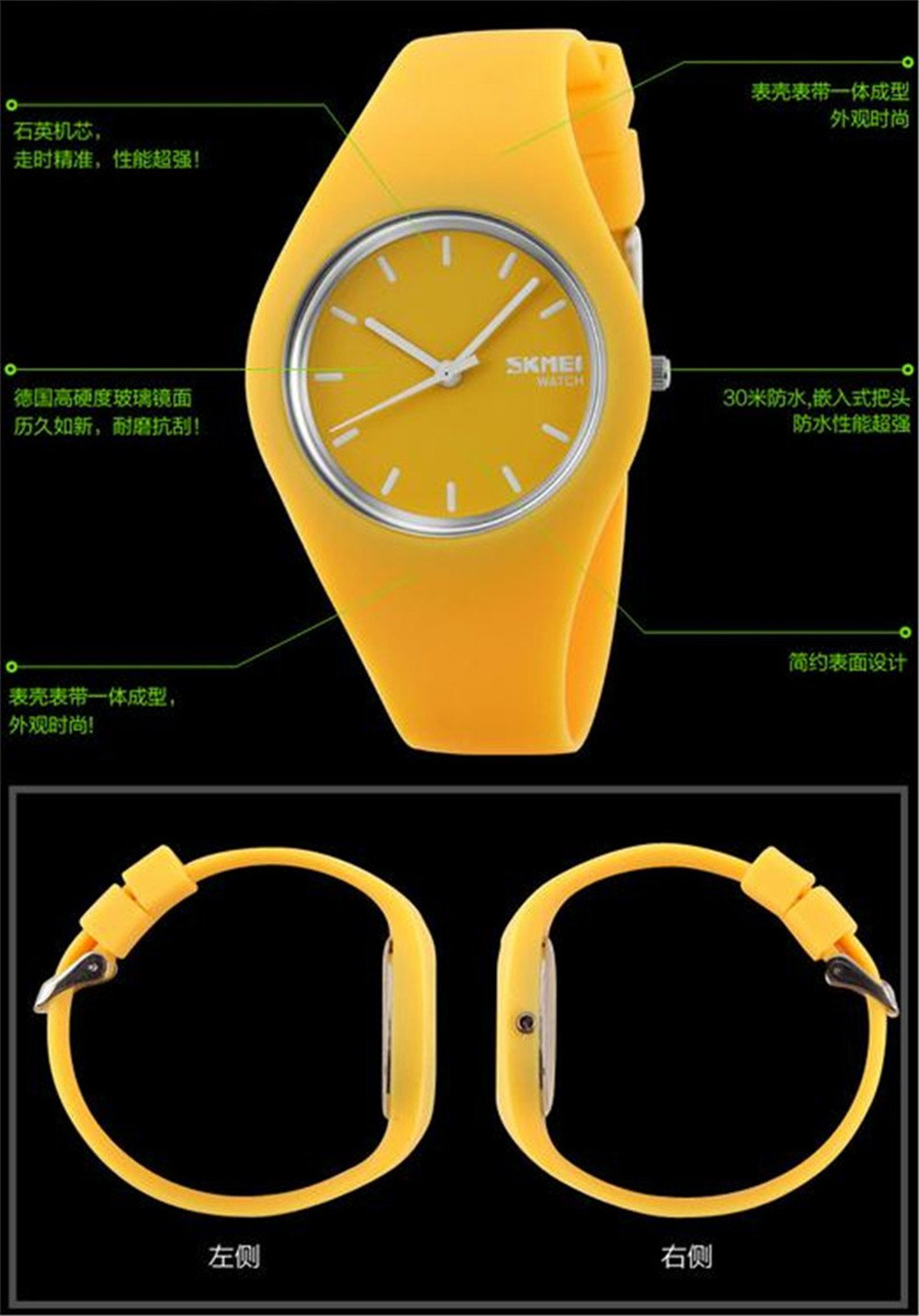 Skmei Fashion Trends Korean Version of The Silica Gel Quartz Ultra-Thin fine Gift Watches(12 Styles) (Pink) by SKMEI (Image #4)