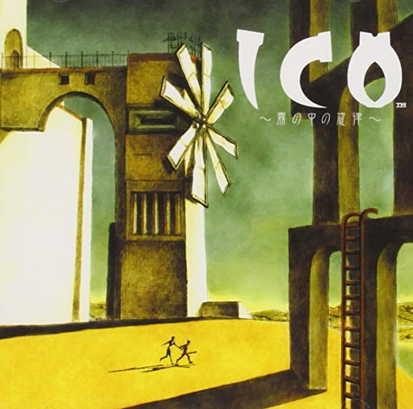 ICO~霧の中の旋律~ Soundtrack
