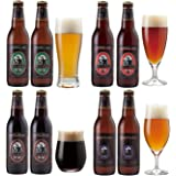 サンクトガーレン 金賞地ビール 4種8本 飲み比べセット クラフトビール 詰め合わせ