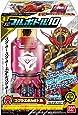 仮面ライダービルド SGフルボトル10 (10個入) 食玩・清涼菓子 (仮面ライダービルド)