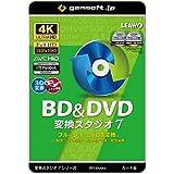 BD&DVD 変換スタジオ7 ~ブルーレイ・DVDを動画に変換(抽出) | 変換スタジオ7シリーズ | カード版 | Win対応