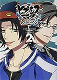 ヒプノシスマイク -Division Rap Battle- side B.B & M.T.C(2)限定版 (講談社キャラクターズA)
