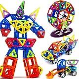 (纯磁力片,额外赠送卡片)磁力片积木拼装儿童玩具1-2-3-6-7-8-10周岁磁铁男孩益智 玩具 (纯磁力58片套餐)