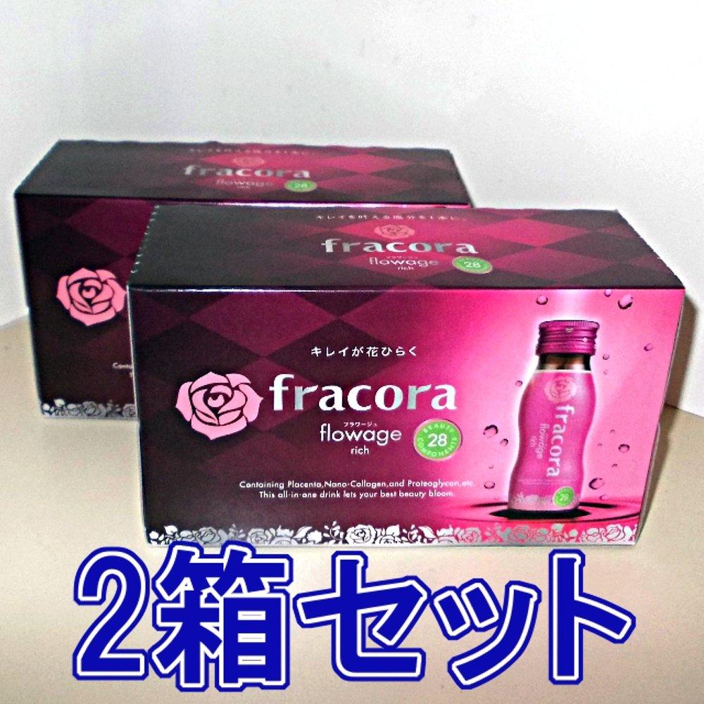 fracora flowage rich (  ) 2箱 B01N9QGPMG