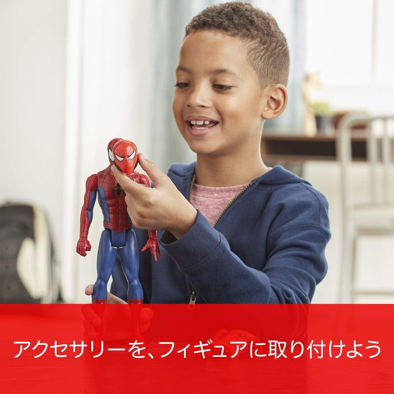30 cm gro/ßes Spielzeug Hasbro Marvel E7344 Marvel Titan Hero Serie Blast Gear Spider-Man Action-Figur mit Starter und Projektilen Nicht Zutreffend ab 4 Jahren