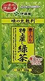 伊藤園 味の太鼓判 特上蒸し緑茶 500 煎茶 100g