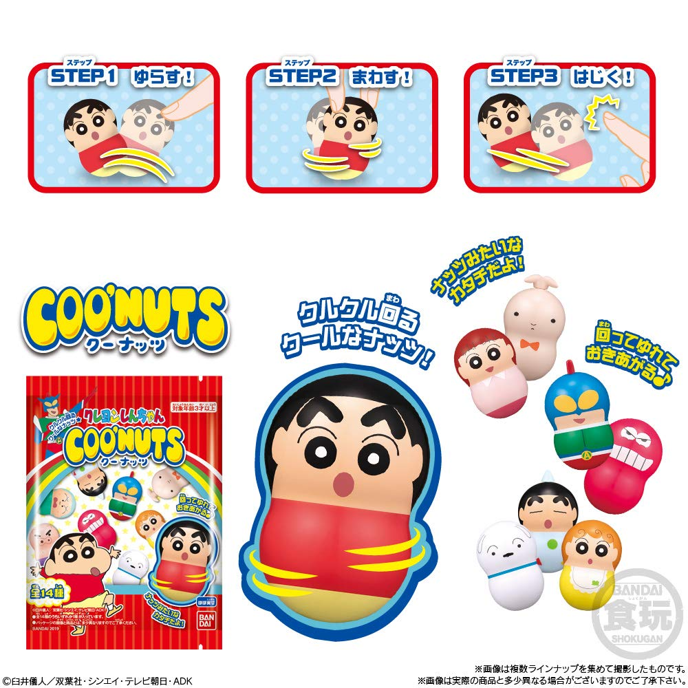 Amazon.com: Coonuts Crayon Shin-chan 14Pack BOX (CANDY TOY): Toys & Games