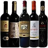 長期熟成 レゼルヴァ飲み比べ 1999年産グランレゼルヴァ入り ソムリエ厳選ワインセット 赤ワイン 750ml 5本