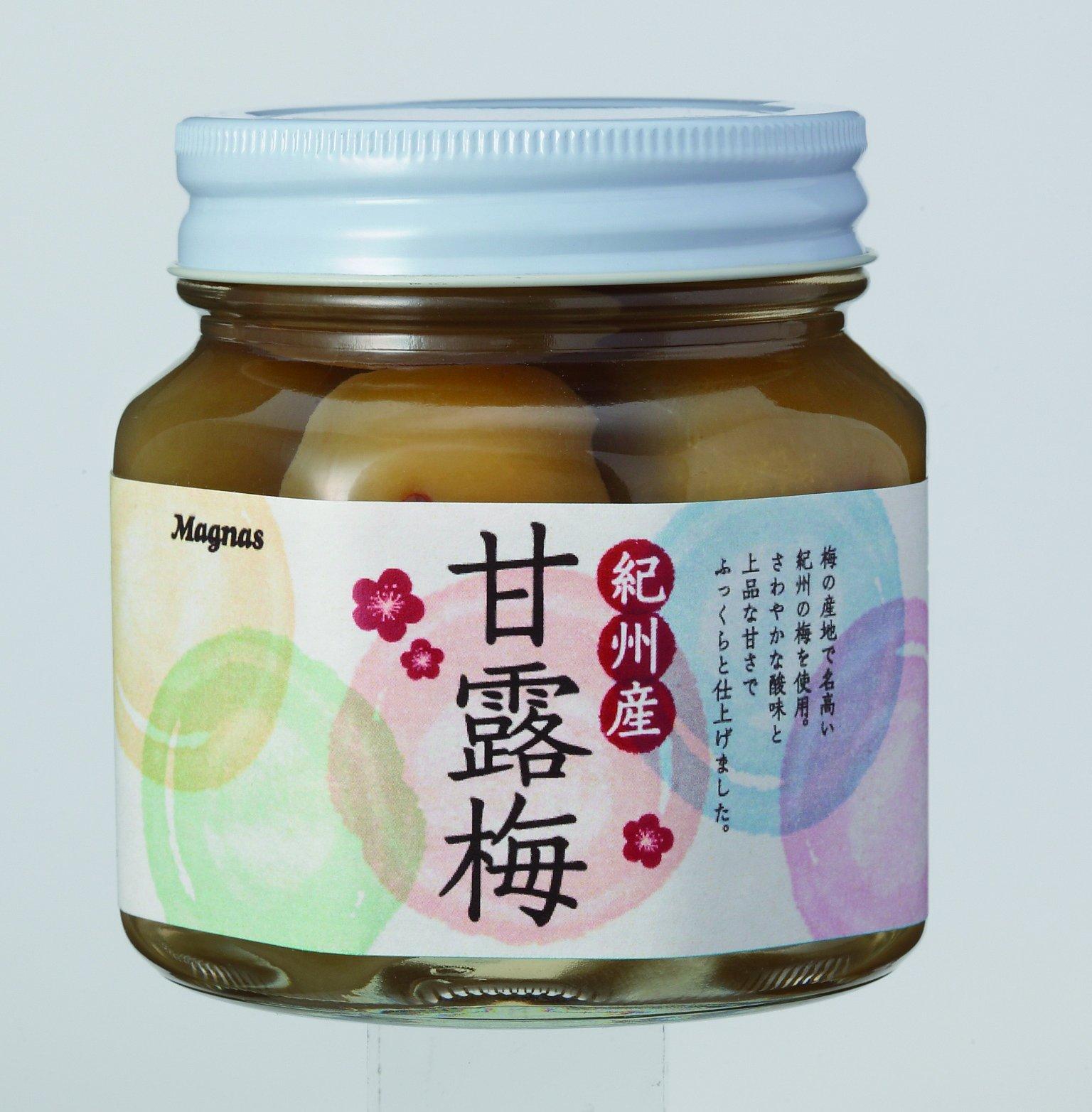 Kishu honeydew plum
