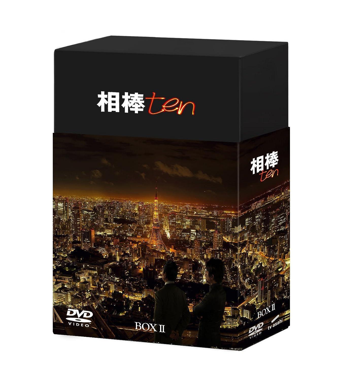 相棒 season 10 DVD-BOXII (6枚組) B008MEVP2I