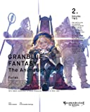 GRANBLUE FANTASY The Animation Season 2 2(完全生産限定版) [Blu-ray]