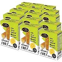 Jiraporn Solar Dried Natural Banana Round Shape 240g (1)