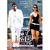 Billa Telugu Movie DVD With Dolby Digital 5.1 Surround and DTS Sound (English Sub Titles) and Anamorphic Wide Screen