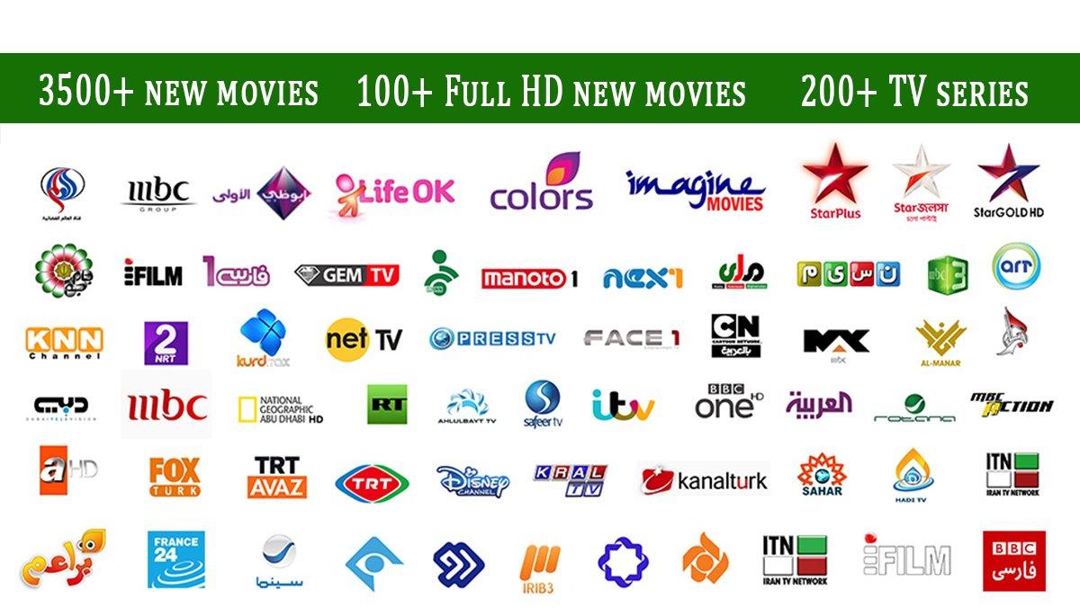 3 Days Test Ultimate International 2018 IPTV Arabic Channels