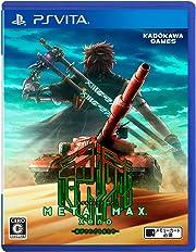 METAL MAX Xeno (メタルマックス ゼノ) - PS Vita