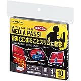 コクヨ CD/DVDケース メディアパス 1枚収容 10枚 黒 EDC-CME1-10D