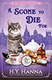 A Scone To Die For: The Oxford Tearoom Mysteries - Book 1