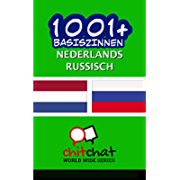 1001+ basiszinnen Nederlands - Russisch